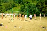 Волейбольная площадка. База отдыха Золотая бухта, г.Пицунда, Абхазия