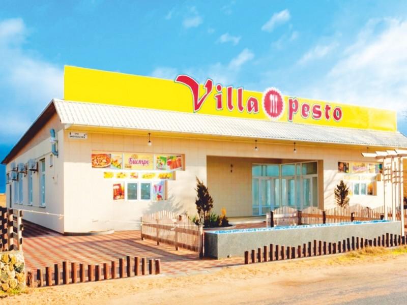 Вилла Песто