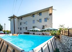 Парк-отель Абхазия