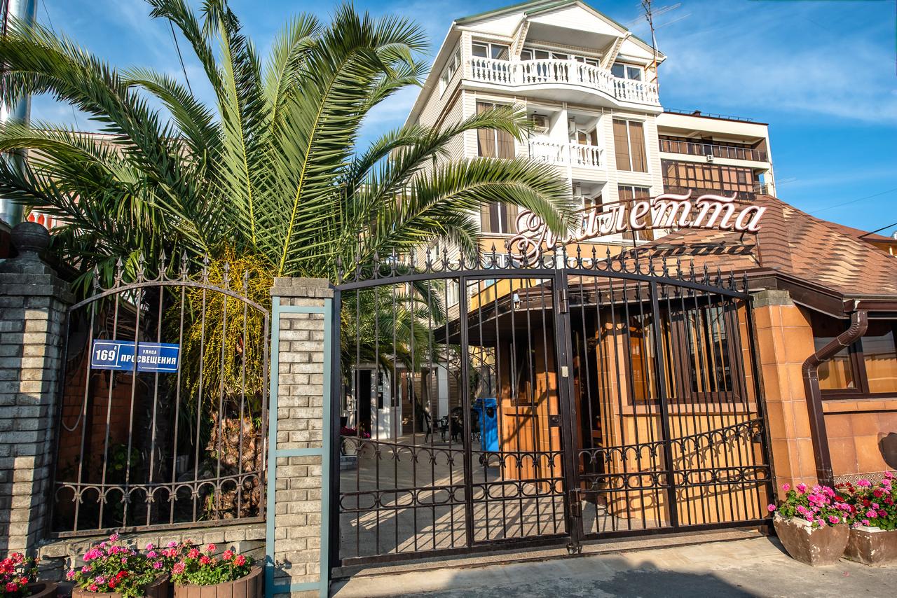 Гостиница Милетта