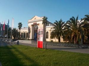 Адлер, железнодорожная станция