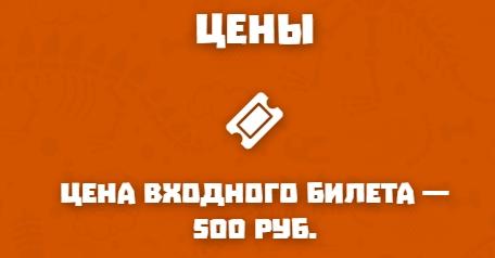 """""""Юркин парк"""", Казань"""