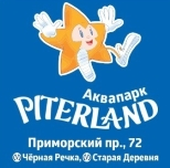Аквапарк Питерлэнд, Санкт-Петербург