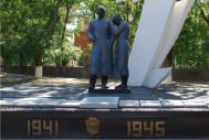 Памятник героям войны Азовское море, г.Ейск