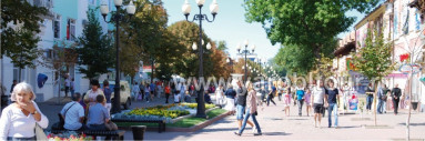 Арбат - центральная пешеходная улица Азовское море, г.Ейск