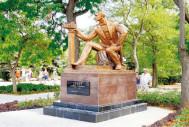Памятник Дувану г.Евпатория, Крым