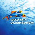 """Тур """"«Крокус Сити Океанариум» и обзорная экскурсия по Москве!"""""""
